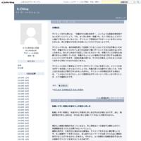綾野剛 - たどblog