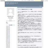 リフォーム工事 - MYSサトウからのメッセージ