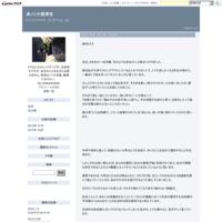 2015.7.3 - 非ノンケ医学生