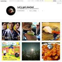 コガモ@2018 - Let's get started