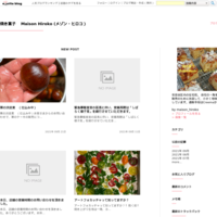 明日10月12日(木)は休業日です。 - 焼き菓子  Maison Hiroko (メゾン・ヒロコ)