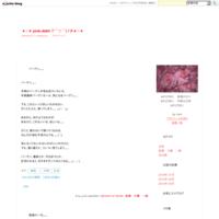 2月24日月命日。。。 - ★☆★ pink-debil (*^▽^)ノ彡★☆★