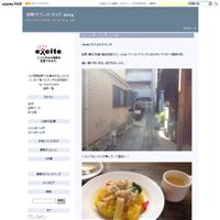 たまランチブログ - ランチブログ 2014