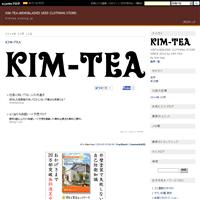 最初に - KIM-TEA-MENS&LADIES USED CLOTHING STORE-