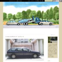 """シトロエン スペースツアラー(Citroen SPACE TOURER) - シトロエン新車中古車のジャベル""""Citroen Specialists Javel""""の新着販売車情報"""