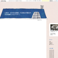 3月の予定 - 広島市・あやめ幼稚園(牛田教会学園あやめ幼稚園のブログです)