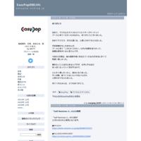 メイキンラブナインティーンズ - EasyPop BLOG