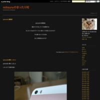 iphoneX 顔認証 - mitsuruのまったり村
