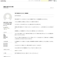 東京で転職を成功させるために(看護師編) - 看護師が活躍する様々な職場