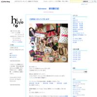 3月のスケジュール - hironoc 部活動日記