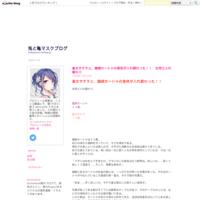 【MMD】疑心暗鬼 - 艦これ. ニコニコ動画 - 兎と亀マスクブログ