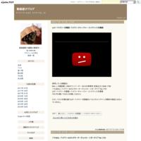 バルBAL バッテリー&オルタネーターチェッカー シガータイプ No 1721 - 動画遊びブログ