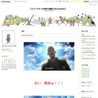 オーラ記念 - 【RO】もすぅの奇妙な冒険【Breidablik】