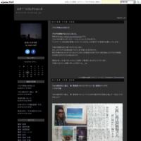ブログ移転のお知らせ - スター・リフレクションズ