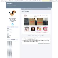 ツイッターが - サイト紹介