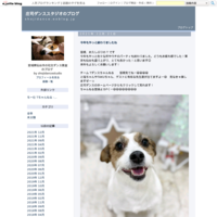 ファーストコンタクト(笑) - 庄司ダンススタジオのブログ