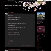 ジャンパースカート  2018/12/10 - 闇丸くんと共に   by : crazy  wife