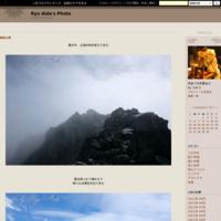 高嶺松虫草と岩弁慶 - Ryu Aida's Photo