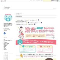 江ノ島ウェディング - ★Twinklemate★