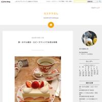 防弾少年団 JIN お誕生日広告@ソウル・建大入口&三成 - カステラさん