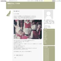 個展が始まります。9/1... - 尾崎郁子blog クレール日和