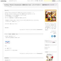 [イベント] 札幌のニシクルカフェさんで「LOVE HOKKAIDO スピンオフ」のお知らせです♪ - Smiling * Photo & Handmade 2
