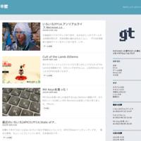 ジャン・クリストフ 暁 感想 - 羊壁