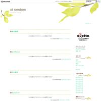 ひめごと - at random