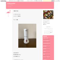 9/22 金曜日 - heibonnahibi