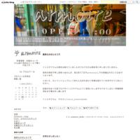 重要なお知らせです - セレクトショップarmoire(アルムワール) 神戸市中央区元町通3丁目11-3 tel(078)393-1668  armoirekobe@peach.plala.or.jp