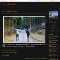 【ダイジェスト版】自然の猛威@茶臼岳~上河内岳(↑鳥小屋尾根↓茶臼岳登山道)2019.01.12(土)~14(月) - 『山』がまんなか