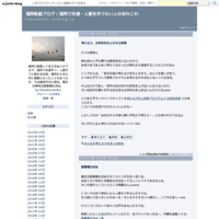 東京転勤ブログ - 福岡転勤ブログ