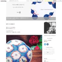 いづくにもあれ、ハレやかなり - Kikoujin staff diary - いまさらツイート -