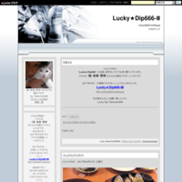 2016年秋アニメ&ドラマ - Lucky★Dip666-Ⅱ