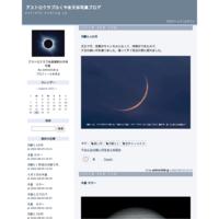 マルカリアンの銀河鎖(5月9日) - 天体写真投稿