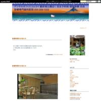 facebook ページ - デンタルオフィスコムカイ   駿府城公園近く   完全予約制  個室診療  自由診療専門歯科医院 054-209-1333
