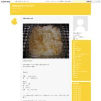 和食の割合 - 自炊に役立ちそうなブログ