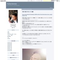 英国の弁護士が見たユチョン騒動 - Yuchun love love