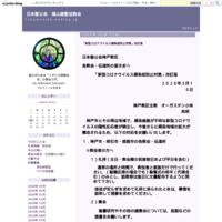 11月の礼拝案内と「新型コロナウイルス対策」第9信、「教会活動の自粛基準」とガイドライン - 日本聖公会 福山諸聖徒教会