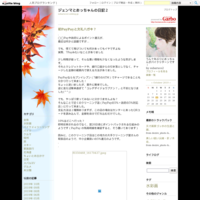 Googleナビに完敗(>_<) - ジェンマとおっちゃんの日記2