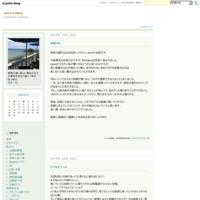 お知らせ - neco's Diary