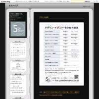 ロコロナギャラリー 2017年の情報 - ロコロナギャラリー 展示と空き情報