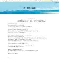 ご申請ラッシュと、MC依頼 - 新・感性☆日記