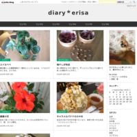 キャラメルバナナのカキ氷 - diary*erisa