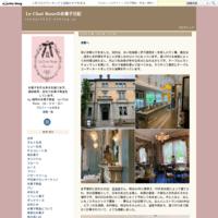 【出店のお知らせ】門司港グランマーケット2018秋 - Le Chat Roseのお菓子日記