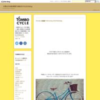 チネリが試乗できます! - 大岡山の自転車屋TOMBOCYCLEのblog