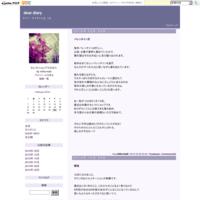 バレンタイン月 - dear diary