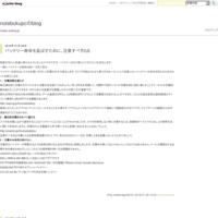 エイサー PA-1450-26ノートPCアダプター - notebukupcのblog
