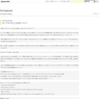 大好き!ペット納骨 - honngaysao