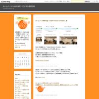 「サイエンスラボ」様 - ホームページ1000 制作・ビジネス徒然日記